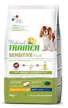 Корм для собак Trainer (Трейнер) NATURAL Sensitive Plus Adult Mini With Horse для малих порід з кониною, 7 кг