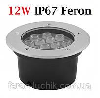 Ґрунтовий тротуарний світлодіодний світильник Feron SP4114 12W