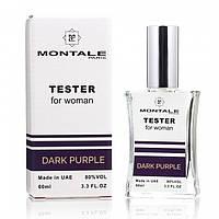 Тестер Montale Dark Purple женский, 60 мл