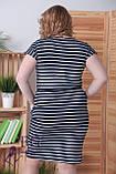 """Платье """"Элина"""". Большие размеры, фото 5"""