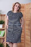 """Платье """"Элина"""". Большие размеры, фото 6"""
