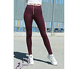 """Модные женские лосины """"Roxy"""" - норма, фото 2"""