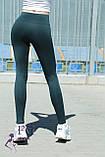 """Модные женские лосины """"Roxy"""" - норма, фото 4"""