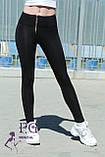 """Модные женские лосины """"Roxy"""" - норма, фото 8"""