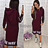 """Спортивное женское платье с капюшоном """"One Way"""", фото 6"""