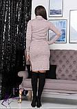 """Ангоровое платье большого размера """"Мадлен"""", фото 10"""