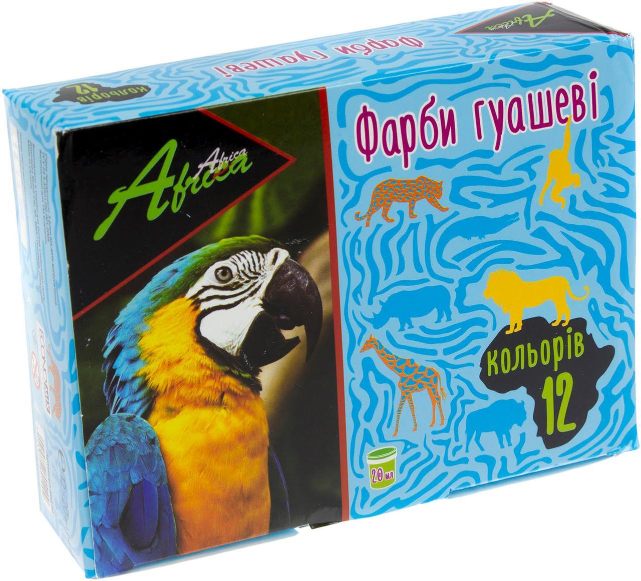 "Гуашеві фарби ""Economix"" Africa 12 кольор. 20мл №E60120(12)"