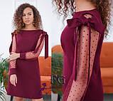 """Нарядное платье с сеткой на рукавах """"Melody"""", фото 3"""