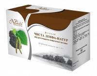 Чистая Лимфа-Натур Сбор для очищения лимфатической системы 20 пак (Натуралис)