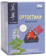 Ортостили чай №20.При избыточной массе тела и выведению токсинов и шлаков.