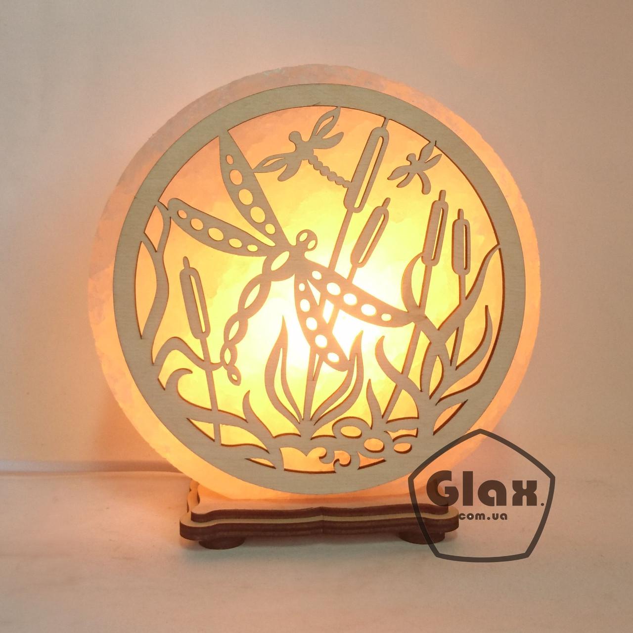 """Соляная лампа светильник """"Стрекоза"""""""