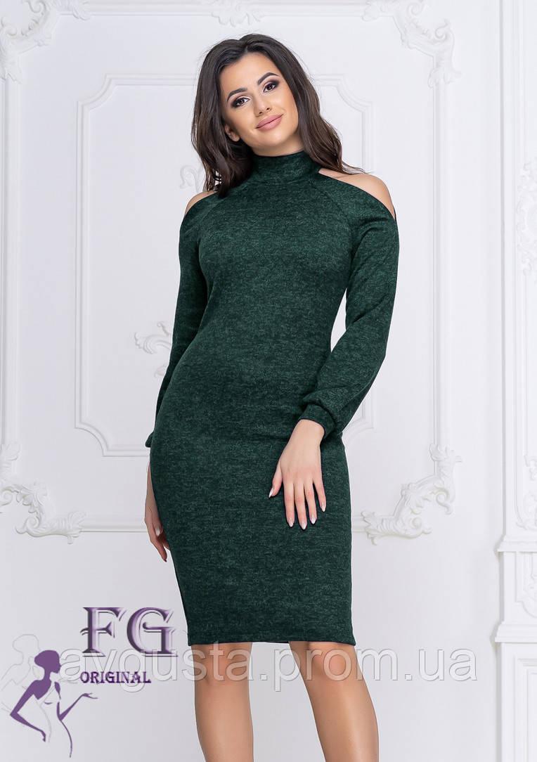 """Платье из ангоры с открытыми плечами """"Tess"""""""