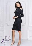 """Платье из ангоры с открытыми плечами """"Tess"""", фото 4"""