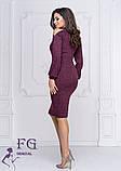 """Платье из ангоры с открытыми плечами """"Tess"""", фото 8"""