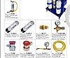 Сервісний візок для промивання та пошуку витоків для систем кондиціонування, фото 3