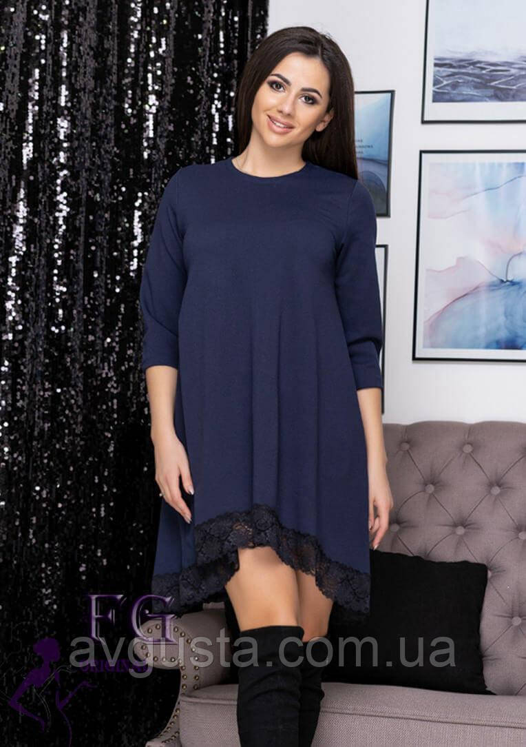 "Асимметричное платье большого размера  ""Emma""| Батал"