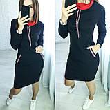 """Повседневное трикотажное платье """"Respect""""  Батал, фото 6"""