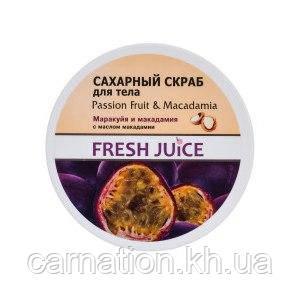 Цукровий скраб для тіла Fresh Juice Passion Fruit&Macadamia