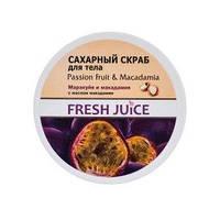 Сахарный скраб для тела Fresh Juice Passion Fruit&Macadamia