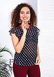 Женский батальный костюм «Тринити»| 50-54 размеры, фото 4