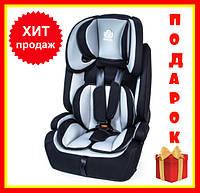 Детское автокресло BeFlye универсальное Серое, группа 1/2/3, вес ребенка 9-36 кг   Автокресло для детей