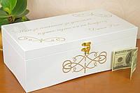 Коробка для хранения денег на 7 отделений, Белая | Оригинальный подарок