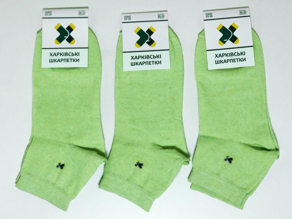 Женские носки Харкiвськi Шкарпетки зеленые
