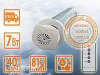 Рекуператор CLIMTEC РД-100 СТАНДАРТ - для помещения до 15 м2, фото 1