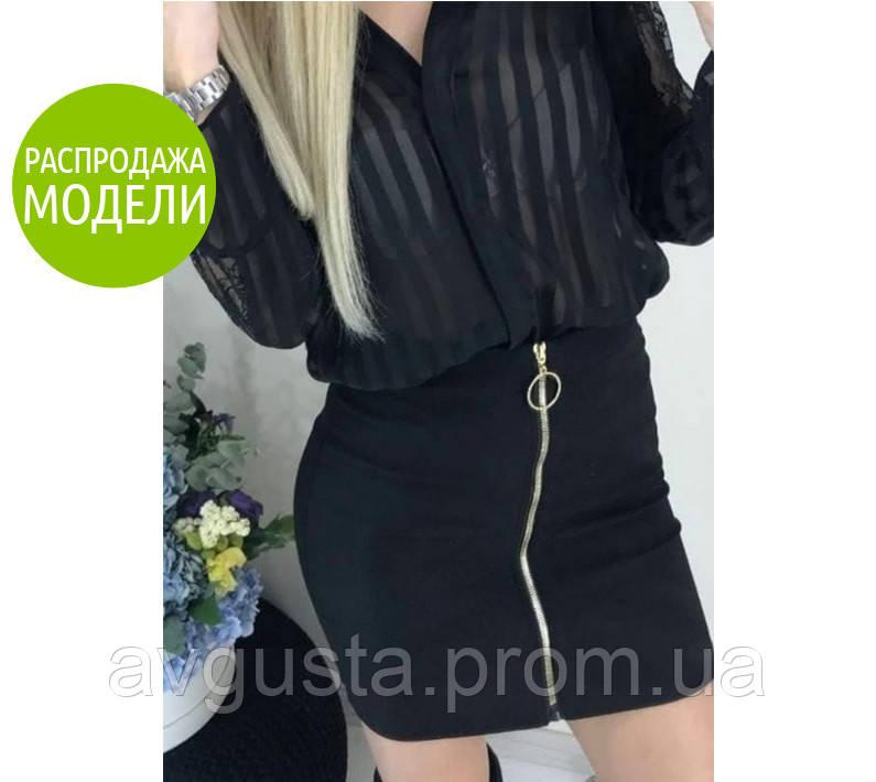 """Женская мини-юбка с молнией """"Dana""""  Распродажа модели"""