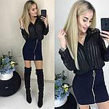 """Женская мини-юбка с молнией """"Dana""""  Распродажа модели, фото 5"""