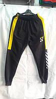 """Спортивные штаны мужские на манжетах """"Off-White"""" размеры 46-56, темно-синего цвета"""