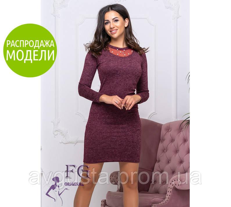 """Женское платье из ангоры """"Tina""""  Распродажа модели"""