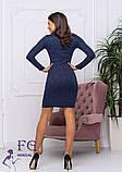 """Женское платье из ангоры """"Tina""""  Распродажа модели, фото 8"""