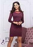 """Женское платье из ангоры """"Tina""""  Распродажа модели, фото 9"""