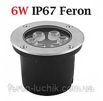 Ґрунтовий тротуарний світлодіодний світильник Feron SP4112 6W