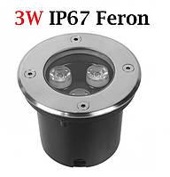 Ґрунтовий тротуарний світлодіодний світильник Feron SP4111 3W