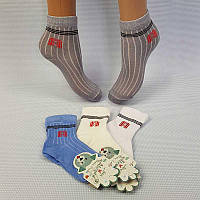 "Носки для мальчика с полосками ""Буква"" №0 Aleyna"