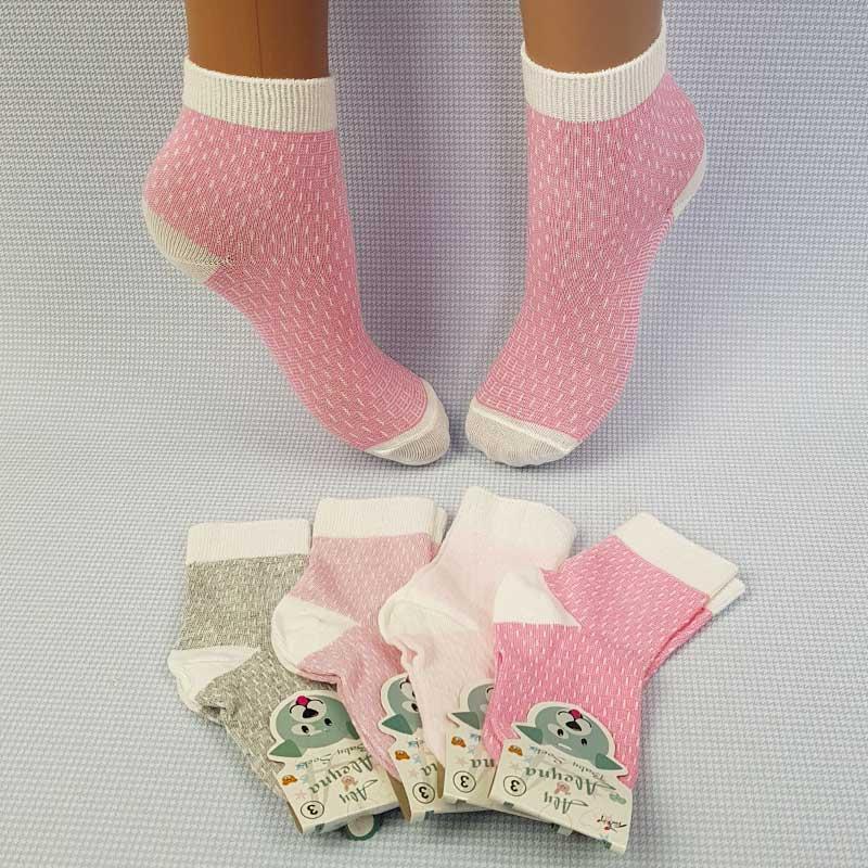 "Носки для девочки ""Полосочки"" №3 ""Aleyna"""
