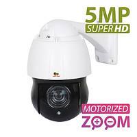 Роботизированная IP камера Partizan IPS-220X-IR AI, 5Мп