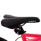 Велосипед Profi BELLE 26, фото 4
