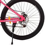 Велосипед Profi BELLE 26, фото 3
