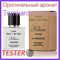 Женские духи Kilian Love Don`t Be Shy [Tester Концентрат] 50 ml. Килиан Лав Донт би Шайн (Тестер) 50 мл.