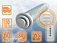 Рекуператор CLIMTEC РД-125 СТАНДАРТ - для помещения до 25 м2