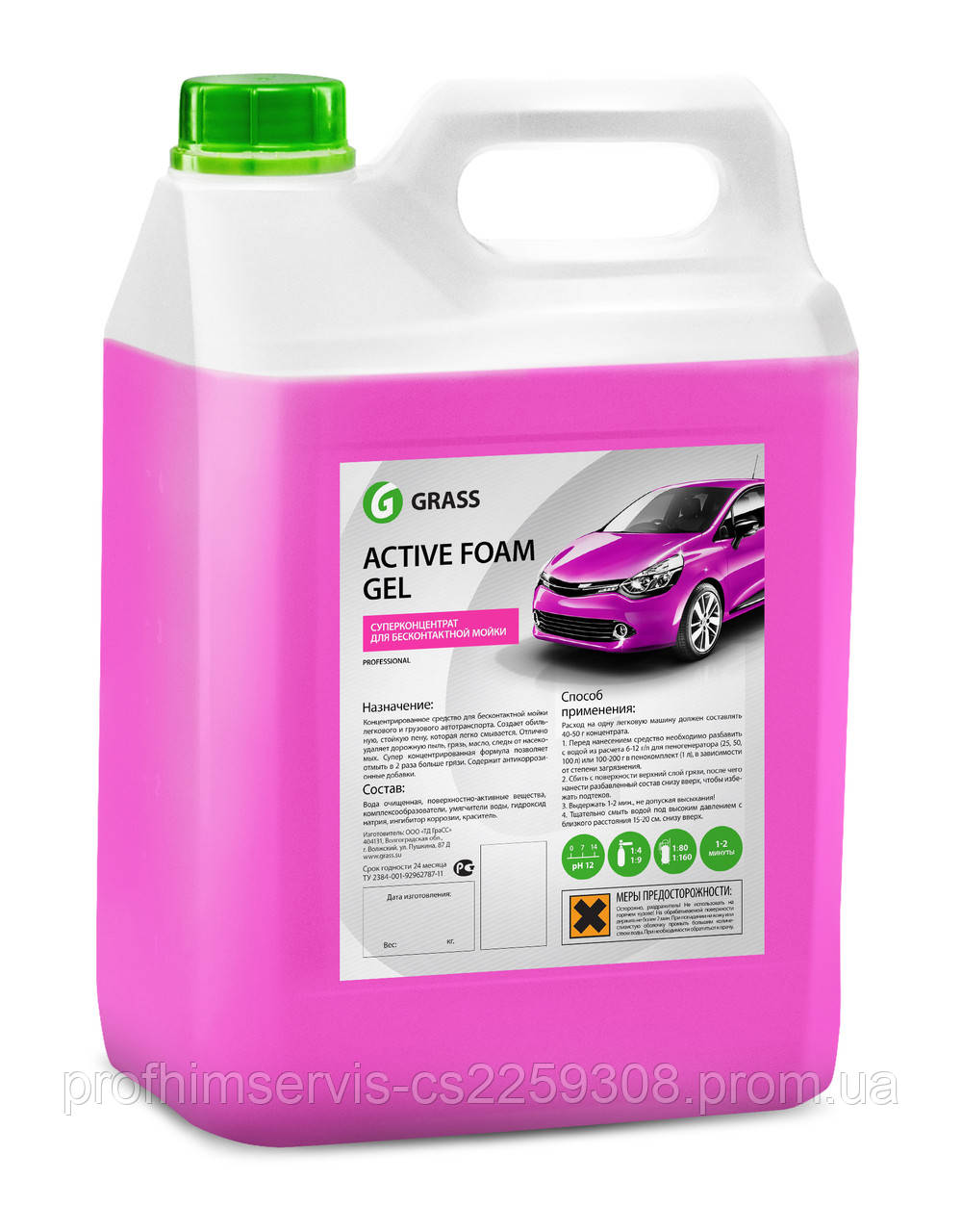 GRASS Авто шампунь для бесконтактной мойки авто Active Foam Gel 6 kg.