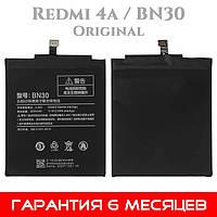 Аккумулятор (Батарея) Xiaomi BN30 / Redmi 4a Original 3120 mAh