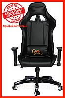 Компьютерное кресло Barsky SD-09 Sportdrive Game, геймерское кресло