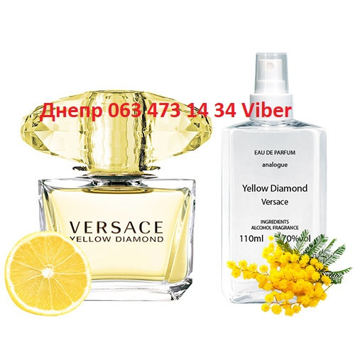 Versace Yellow Diamond для женщин Analogue Parfume 110 мл