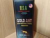 Таблетки для повышения потенции Золотой Муравей (10 таблеток), фото 2