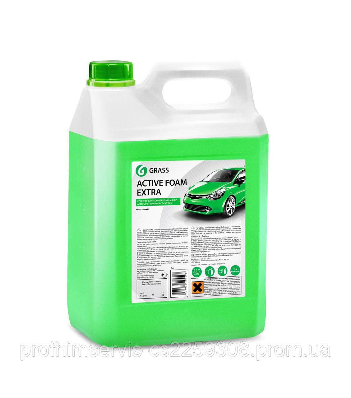 Grass Бесконтактный автошампунь Active Foam Extra 6 kg.