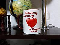 """Чашка """"Коханому хрещеному"""""""